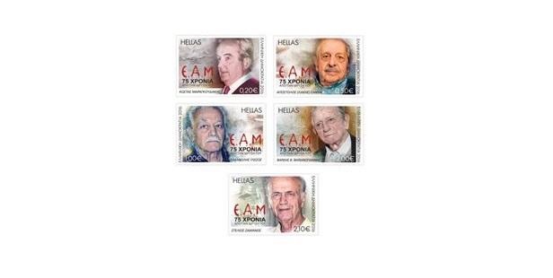 Βλέπετε φωτογραφίες από : Συγχωριανος σε γραμματοσημο
