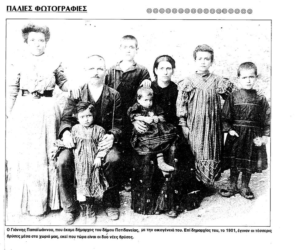 Βλέπετε φωτογραφίες από : Φωτογραφίες που γράφουν ιστορία
